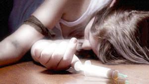 Помощь героиновым наркоманам